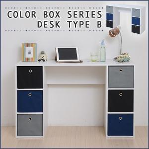 Folding box series Desk TYPEB【代引き不可】|jjprohome1