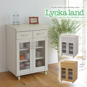 Lycka land キャビネット60cm幅【代引き不可】|jjprohome1