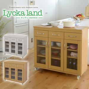 Lycka land キャビネット90cm幅【代引き不可】|jjprohome1