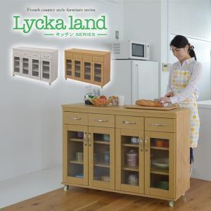 Lycka land キャビネット120cm幅【代引き不可】|jjprohome1