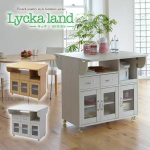 Lycka land 対面カウンター 90cm幅【代引き不可】|jjprohome1