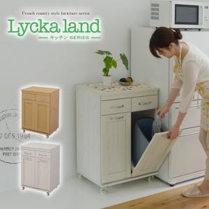 Lycka land ダストボックス【代引き不可】|jjprohome1