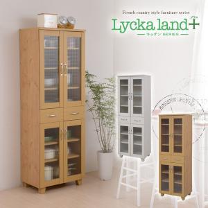 Lycka land 食器棚 60cm幅【代引き不可】|jjprohome1