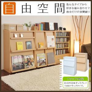 6BOXシリーズ フラップ 2枚扉【代引き不可】|jjprohome1