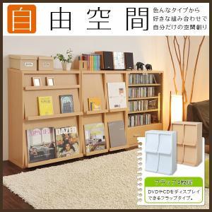 6BOXシリーズ フラップ4枚扉【代引き不可】|jjprohome1