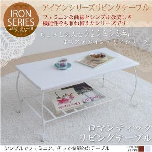 アイアンシリーズ テーブル【代引き不可】 jjprohome1