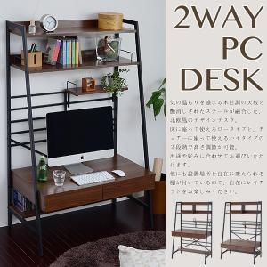 2WAYパソコンデスク ハイタイプ 90幅【代引き不可】|jjprohome1