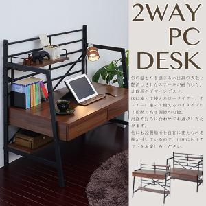 2WAYパソコンデスク ロータイプ 90幅【代引き不可】|jjprohome1