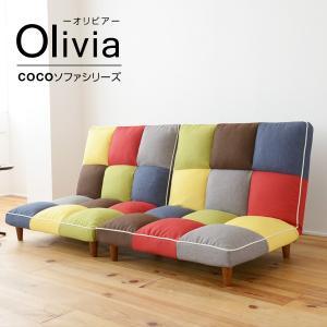 COCOソファシリーズ 分割できるハイバックソファ3人掛け Olivia【代引き不可】|jjprohome1