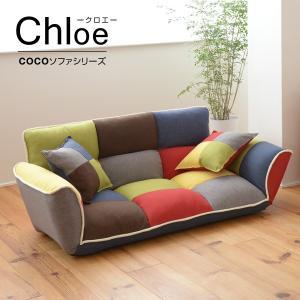 COCOソファシリーズ ジャンボカウチソファ(クッション2個付) Chloe【代引き不可】|jjprohome1