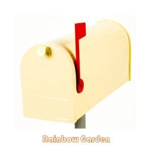 【代引き不可】【送料無料】 アメリカンメールボックス ベージュ<RG-AMBX-BG>|ポスト|郵便受け||jjprohome1