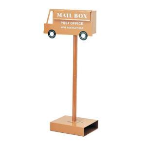 【代引き不可】【送料無料】 メールボックス(カー) ブラウン <SI-0001-BR-1900> |ポスト|郵便受け||jjprohome1