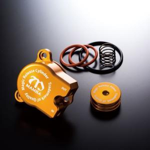 マジックレリーズシリンダーMagic Release Cylinder 萬羽 MAMBA  (2019UP)  ハーレー ツーリング クラッチ|jjreversegear