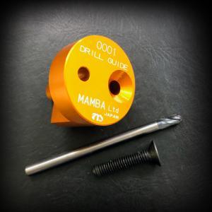 ドリルガイド DRILL GUIDE(Rメインギアドリリング加工用) 萬羽 MAMBA バックギア ハーレー 特殊工具 SST|jjreversegear