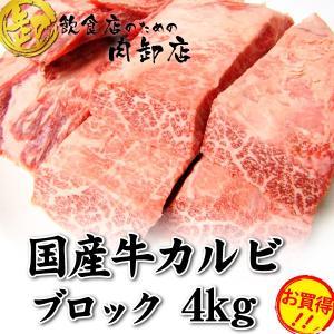 【肉の特徴】 ・和牛は高い、ホルスタイン(乳用牛)なら輸入牛がおいしいかも、を解決知る黒毛和牛とホル...