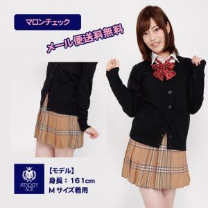 STARRYAGE プリーツスカート (マロンチェック) 全22種類 制服 M/L/LLサイズ 豊富...