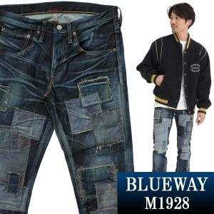 BLUEWAY タイトストレートジーンズ 13.5ozビンテージデニム(リペアパッチ):M1928-...