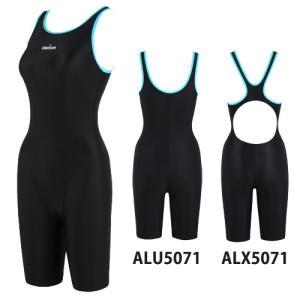 競泳水着 レディース ハーフスパンツ 5分丈◆ SWIVIA ALU5071 ALX5071 全2種...