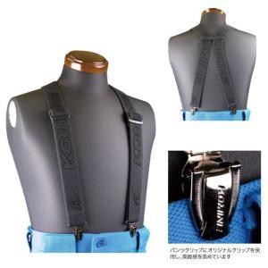 コミネ KOMINE AK-040 Premium Suspender プレミアムサスペンダー 09-040|jline