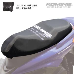 KOMINE/コミネ AK-106 モーターサイクル シートカバー 09-106 Motorcycle Seat Cover