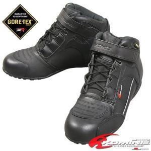 コミネ KOMINE BK-063 GORE-TEX Riding Shoes ETNA ライディングシューズ エトナ