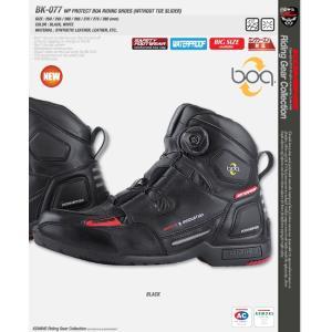 コミネ BK-077 ウォータープルーフプロテクトBoaライディングシューズ (トゥースライダー無し)  防水ブーツ KOMINE|jline|02