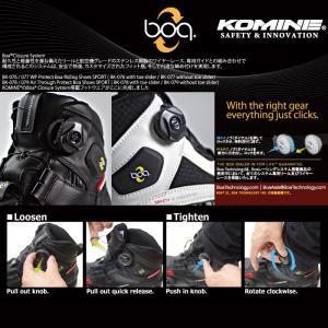 コミネ BK-077 ウォータープルーフプロテクトBoaライディングシューズ (トゥースライダー無し)  防水ブーツ KOMINE|jline|05