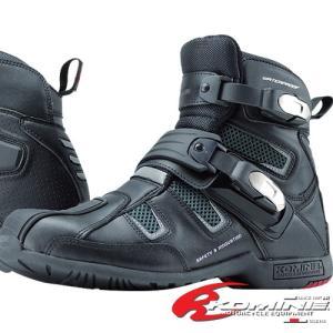コミネ BK-083 ウォータープルーフアクティブライディングブーツ (トゥースライダー無し)  KOMINE 水ブーツ