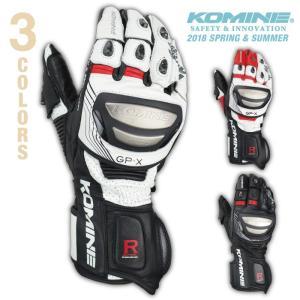コミネ GK-212 チタニウムレーシンググローブ 3シーズンバイクグローブ KOMINE 06-2...
