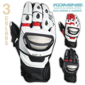 コミネ GK-213 チタニウムレーシンググローブショート 3シーズンバイクグローブ KOMINE ...