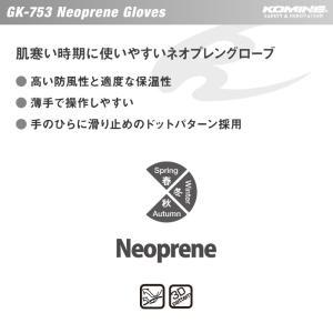 コミネ KOMINE GK-753 ネオプレーングローブ Neoprene Gloves jline 02