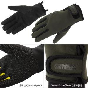 コミネ KOMINE GK-753 ネオプレーングローブ Neoprene Gloves jline 03