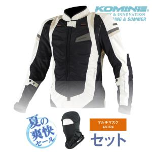 コミネ JK-082 夏用マルチマスクセット スリムフィットメッシュジャケット 3D KOMINE 07-082 バイクジャケット 春夏の画像