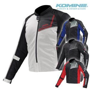 コミネ JK-117 プロテクトフルメッシュジャケット-ジモン 2017春夏モデル KOMINE 07-117 バイク/ジャケット/メッシュ/スポーティー/メンズ/CE規格パット付