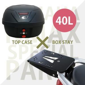 ●クーケース S40  ・基本性能とクオリティを備えたコストパフォーマンスモデル ・内容量:フルフェ...