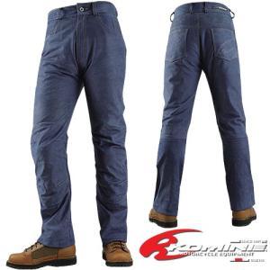 【メンズ】PK-631 プレミアムレザージーンズ KOMINE 02-631 Premium Leather Jeans|jline