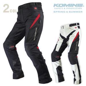 コミネ PK-729 プロテクトライディングメッシュパンツ 3D 07-729 KOMINE Protect Riding M-PNT 3D|jline
