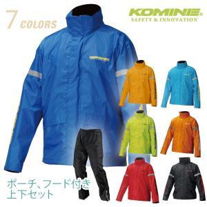 01abde33a85283 コミネ RK-543 STDレインウェア KOMINE 03-543 バイク レインコート レインスーツ