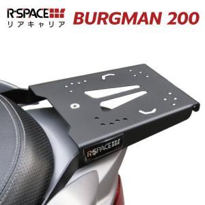 スズキ バーグマン200用 R-SPACE リアキャリア 最大積載重量15kg 各社トップケース対応...