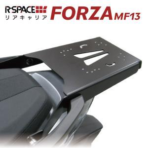R-SPACE リアキャリア ホンダ フォルツァ MF13用 最大積載量15kg 各社トップケース対...