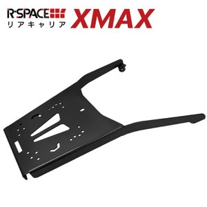 R-SPACE リアキャリア ヤマハ XMAX日本仕様用 各社トップケース対応 ジビ シャッド クー...