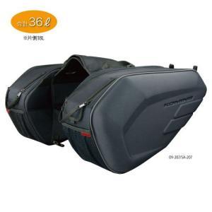 コミネ KOMINE SA-213 Molded Saddle Bag モールデッドサドルバッグ 09-213