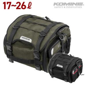 コミネ SA-240 ツーリングシートバッグ KOMINE 09-240 最大26L 汎用 ツーリン...