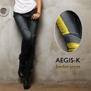 【uglyBROS】 アグリーブロス・モトパンツ・AEGIS-K 【女性用】MOTO PANTS AEGIS-K for Women|jline
