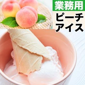 業務用アイスクリーム ピーチ 2L スジャータ めいらく 2個ご購入でクール便・送料無料(同じ配送先...