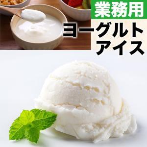 業務用アイスクリーム  ヨーグルト風味プレーン 2L スジャータ めいらく 2個ご購入でクール便・送...