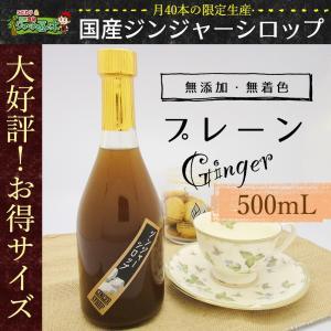 原料は生姜と砂糖のみ!シンプルだからこそ作るのに妥協できません!手間暇けて美味しくできるのです。 冬...