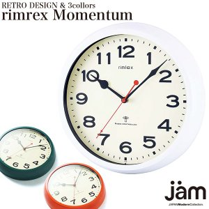 rimrex Momentum デザイナーズ  電波時計 壁掛け時計 掛け時計 子供部屋 デザイン性豊かなオシャレ壁掛け時計|jmc