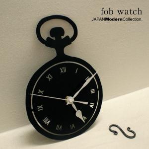 掛け時計 おしゃれfob watch  懐中時計|jmc