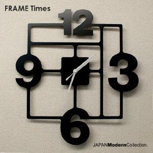 掛け時計 おしゃれFRAME Times|jmc